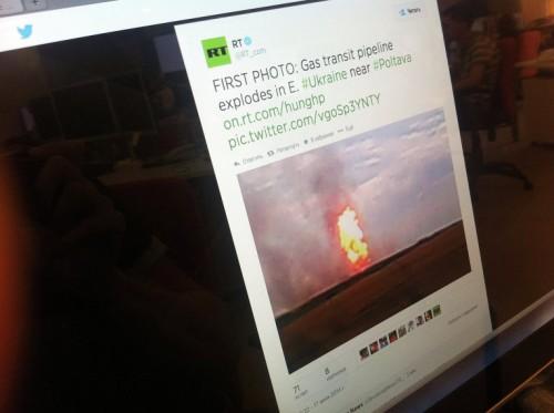 Газопровод горит на Украине, перекрываются вентили