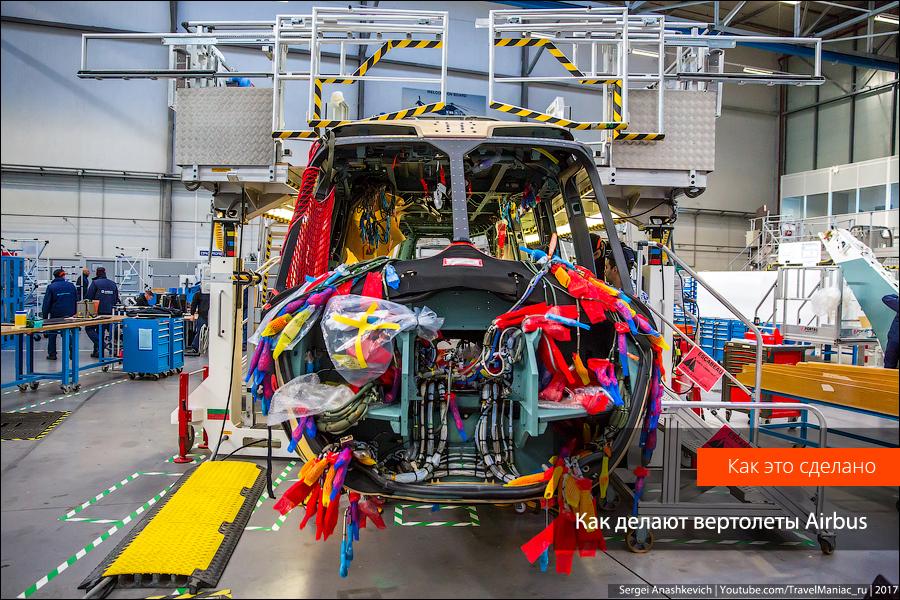 Как делают вертолеты Airbus
