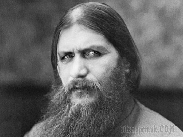 10 странных и мистических фактов о смерти Распутина