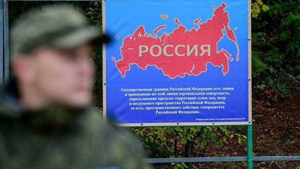 Россию делят между Финляндией, Украиной и Китаем