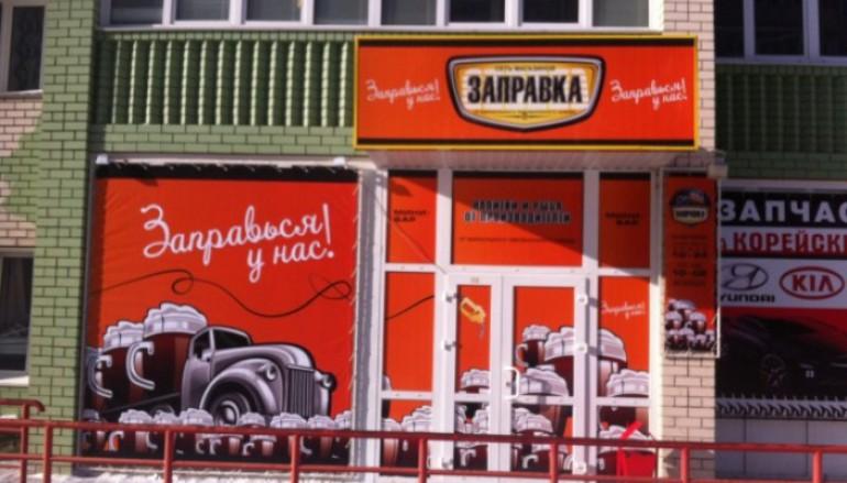 На российских заправках снова можно будет купить пиво. Когда?