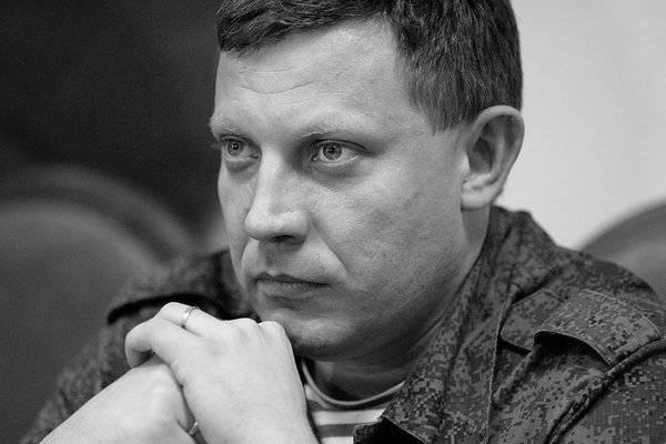 Кому и для чего выгодно врать про Захарченко?