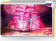 """Emgoldex 2014 """"Золотой год в России"""""""