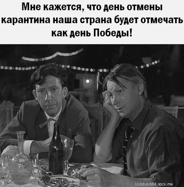 Мужик садится в такси: — Hа улицу Гоpького…