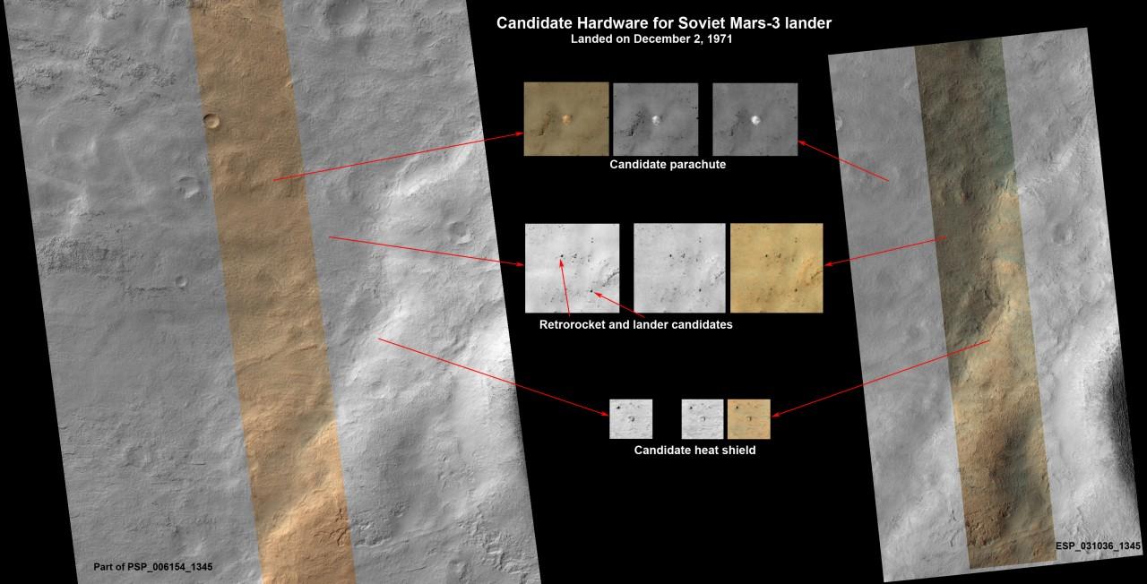 Пользователи «ВКонтакте» отыскали пропавшую станцию «Марс-3»