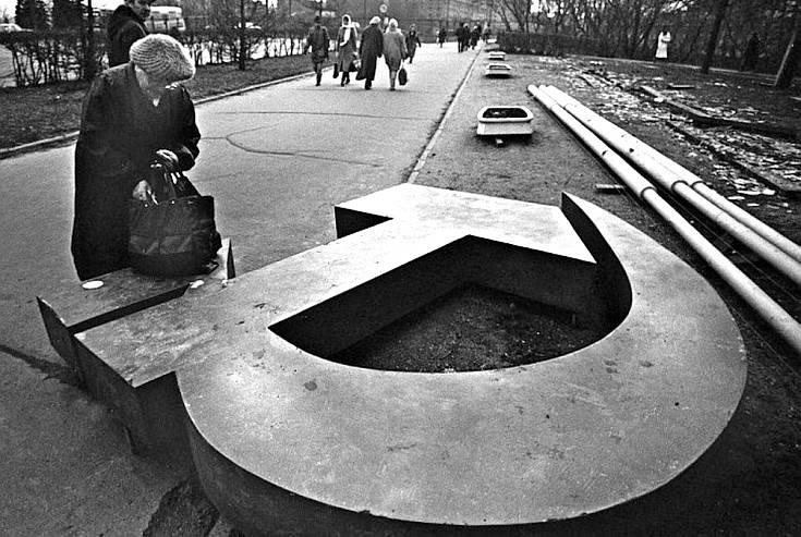 В Японии назвали неожиданную причину развала СССР