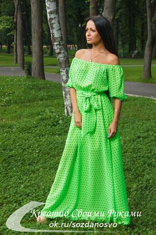 Платье в пол на лето можно сшить своими руками!