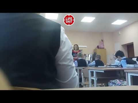 Бедные и тупые? В Петербурге дети сняли на видео оскорблявшую их учительницу