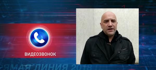 Президент России Владимир Путин сделал жесткое заявление по Украине