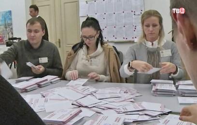 В Латвии объявили результаты парламентских выборов