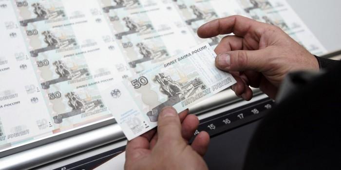 Россияне рассказали, сколько им нужно денег для безбедной жизни