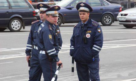 Онищенко вступился за инспектроров ГИБДД