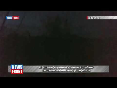 На Украине начинаются полном…