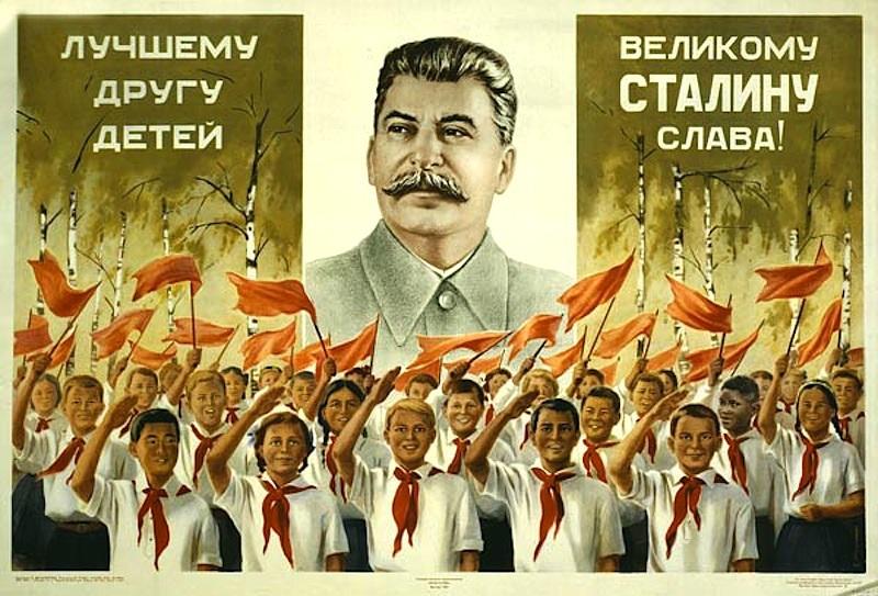 """Про """"избавление"""" от сталинизма"""