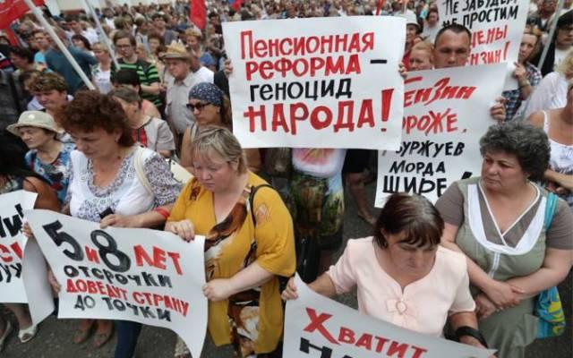 Депутаты Госдумы путаются в …
