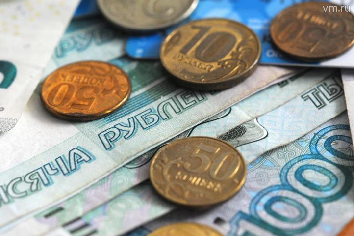 Эксперты оценили эффект санкций США против госдолга России