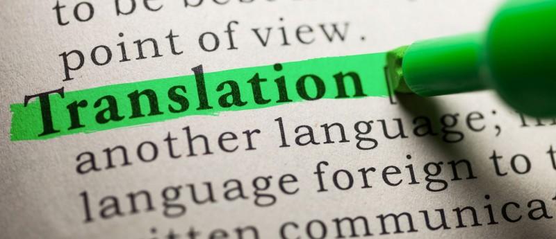 Какие языки нужно учить