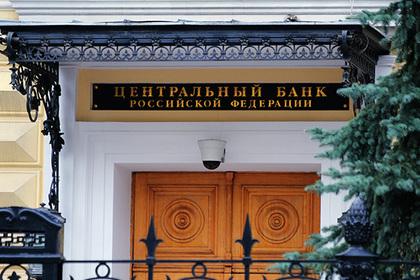 Инфляция в РФ не превысит 3% по итогам года - ЦБ РФ