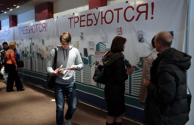 Минтруд: в России - дефицит на рынке труда