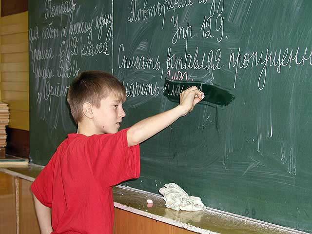 Правильный русский язык
