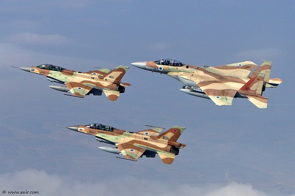 По ситуации вокруг сбитого Ил-20: оценка и анализ
