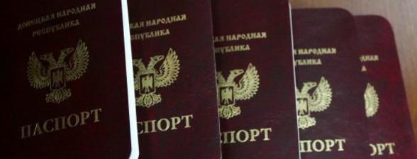 Жители Гладосово выбрали паспорт ДНР, а не украинский тризуб