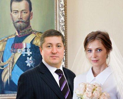 Поклонская всех обманула: она вышла замуж в Крыму - а кто у нас муж?