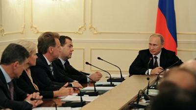 Договор о создании Евразийск…
