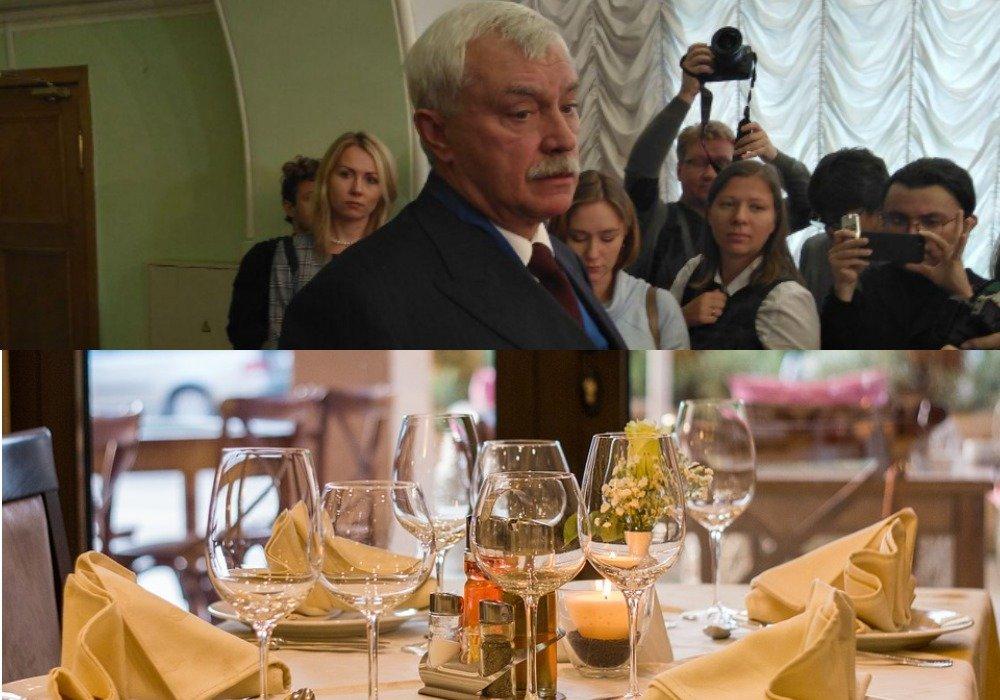 Полтавченко устроил прощальный обед для коллег на Каменном острове