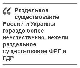 Не единая Украина (Украина и Украинская республика)