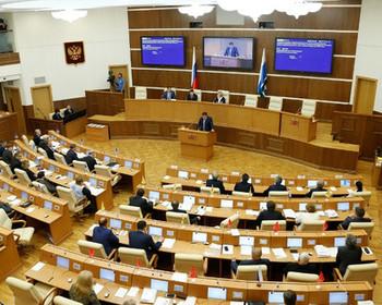 Свердловские депутаты приняли бюджет области на 2018 год