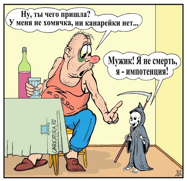 АНЕКДОТС - 116