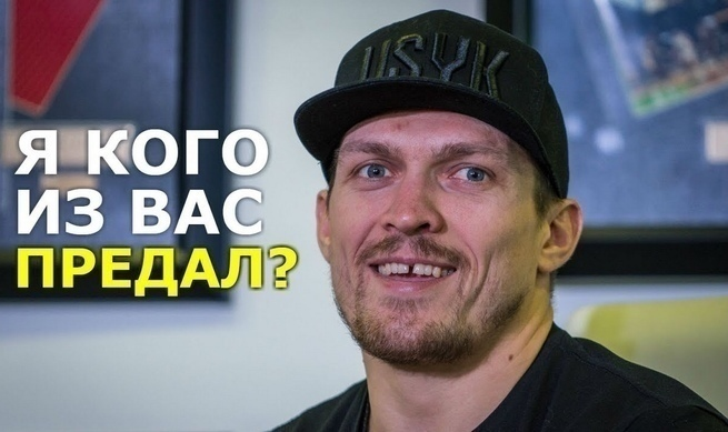 «Спасибо, Россия!» VS «Слава…