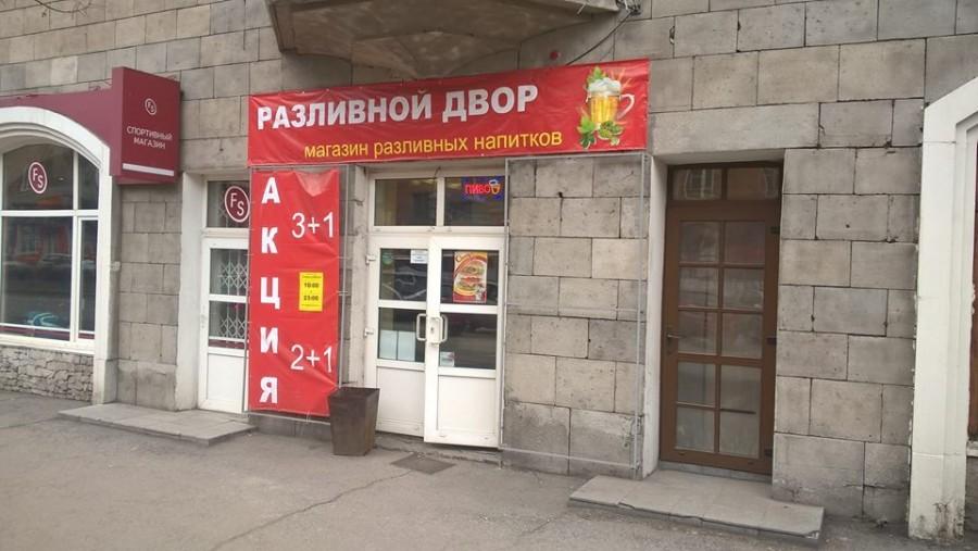 Мэр Новокузнецка начал борьб…