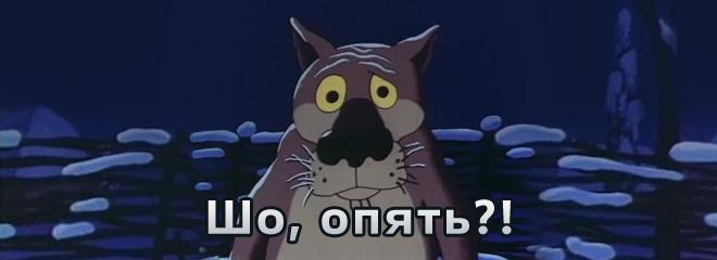 """Шалун Путин или """"Новичок"""" сн…"""