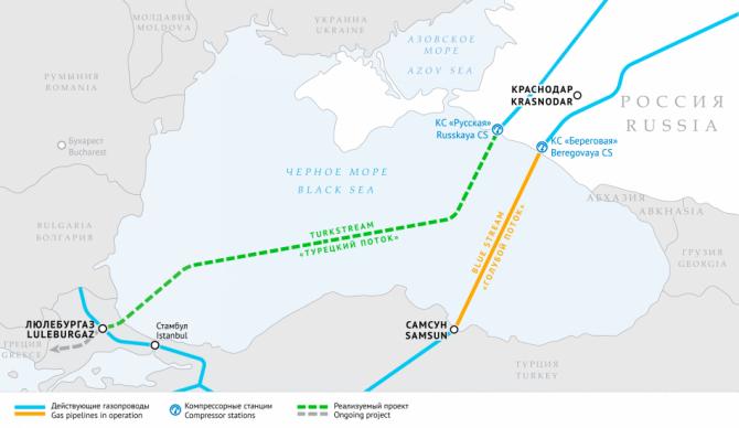 """""""Газпром"""" сообщил о готовнос…"""