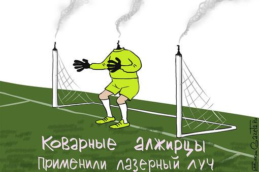 Роковой луч Игоря Акинфеева