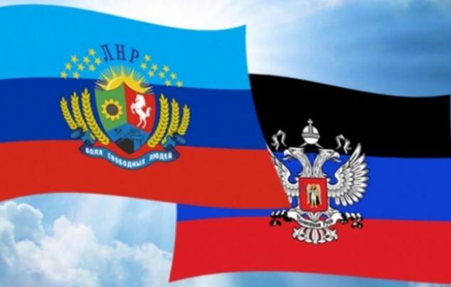 Порошенко официально отдал часть территории Донбасса ЛНР и ДНР