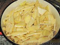 """Фото приготовления рецепта: Слоеная картошка """"На все случаи жизни"""" - шаг №2"""