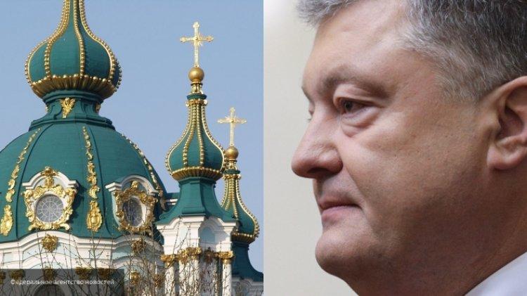 Михеев: Порошенко начало трясти от креста