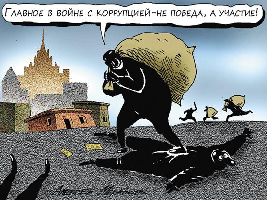 Задержание Дрыманова обусловила война кланов