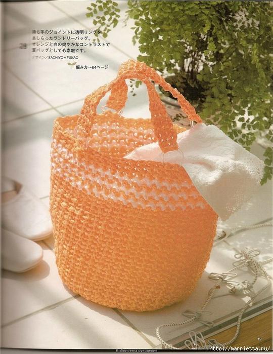 Корзинка и сумки крючком из полиэтиленовых пакетов (17) (540x700, 311Kb)