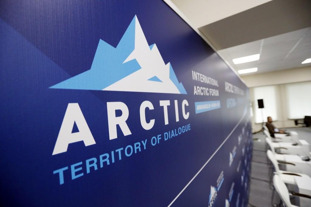 Арктический форум изменил ме…
