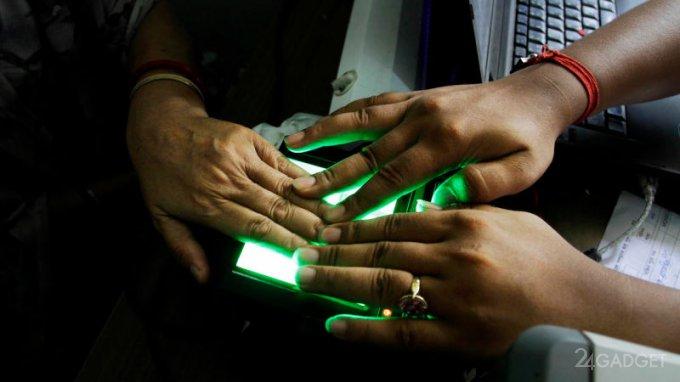 Крупнейшая биометрическая база данных в мире доступна всего за $8