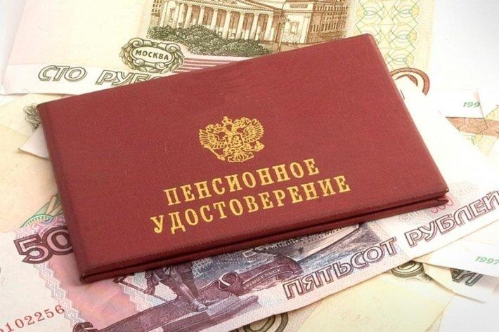 Пенсии россиян в мае будут в…