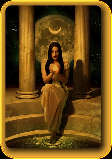 Целительный ритуал с солнечным и лунным светом.