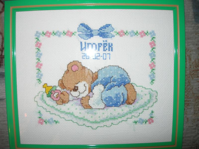 Вышивка на рождения малыша 91