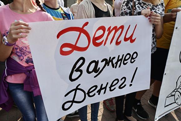 В Севастополе родители грозя…