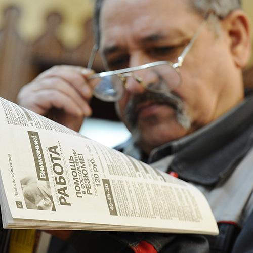В России вместо пенсионного возраста могут увеличить минимальный трудовой стаж