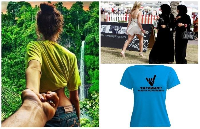 «Руссо туристо»: 6 советов, как одеваться в путешествии, чтобы не выглядеть туристом